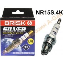 Свечи зажигания Brisk Silver NR15S.4K (4 шт.)