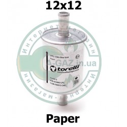 Фильтр тонкой очистки Torelli 12х12