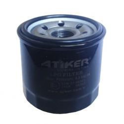 Сменный элемент к фильтру тонкой очистки с отстойником Atiker