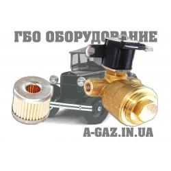 Электромагнитный клапан газа OMB