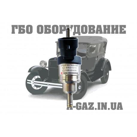 Газовые форсунки Hana Single Black 20-30 hp