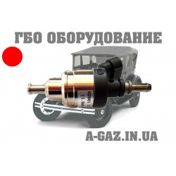 Газовые форсунки Hana Single Red 29-36 hp H2001
