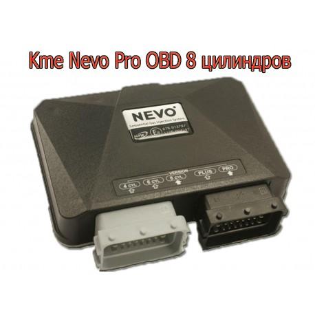 Блок управления ГБО Kme Nevo Pro 8 цилиндров (OBD)