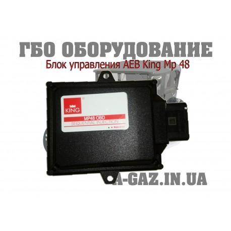 Блок управления гбо AEB King Mp 48 OBD