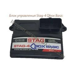 Блок управления газа Stag-4 Qbox Basic