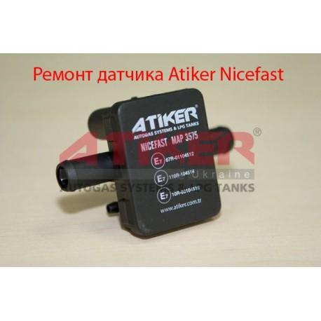 Ремонт и восстановление датчика давления и разрежения Atiker Nicefast K01.003575