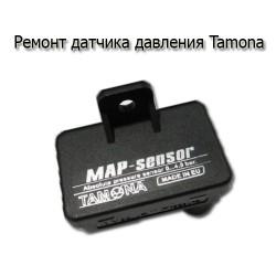 Ремонт датчика давления и и вакуума Tamona