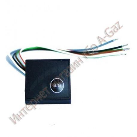 Переключатель вида топлива Stag LED-300 (W1Y-0197-)