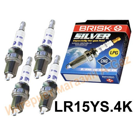 Свечи зажигания Brisk Silver LR15YS.4K (4 шт.)