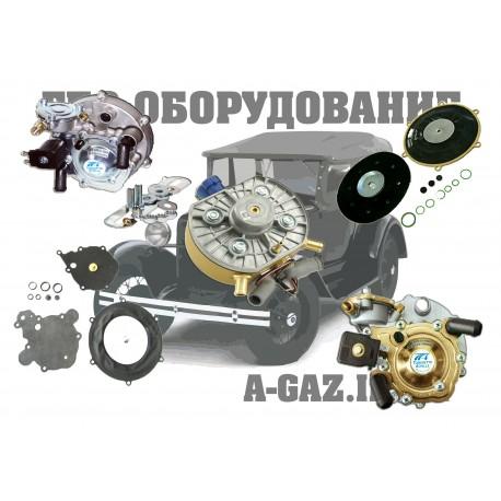 Газовые редуктора, ремкомплекты и комплектующие